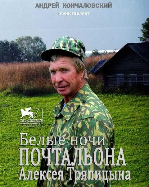 novost_semeinie_obstoiatelstva