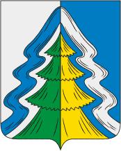Neya_(Kostroma_oblast)